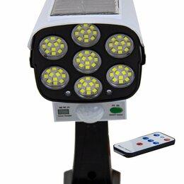 Уличное освещение - Уличный светодиодный светильник, 0