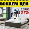 Спальня Уют  по цене 10700₽ - Кровати, фото 0