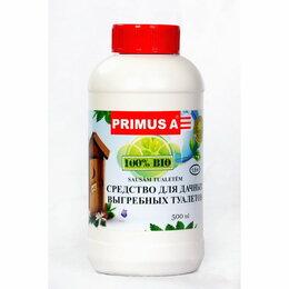 Аксессуары, комплектующие и химия - Primus А для дачных туалетов 500 мл, 0