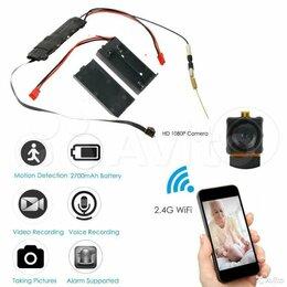 Видеокамеры - Микро видео камера WiFi/P2P IP Full HD, 0