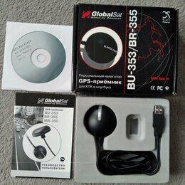 GPS-навигаторы - GPS-приёмник GlobalSat BU-353, 0