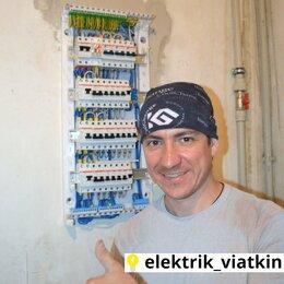 Архитектура, строительство и ремонт - Электрик, электромонтажник, услуги электрика, 0