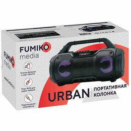 Портативная акустика - Портативная колонка FUMIKO URBAN черная, 0