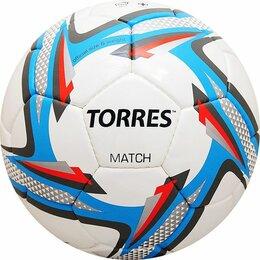 Настольные игры - Мяч футбольный TORRES Match, 0