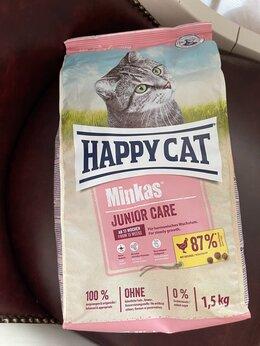 Корма  - Корм Happy Cat, 0