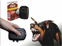 Отпугиватели и ловушки для птиц и грызунов - Отпугиватель собак Кобра ультразвуковое средство…, 0