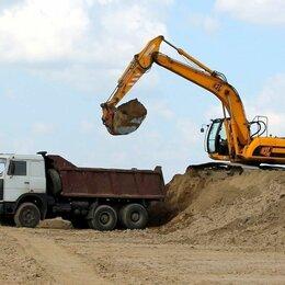Сфера услуг - Вывоз грунта с утилизацией , 0