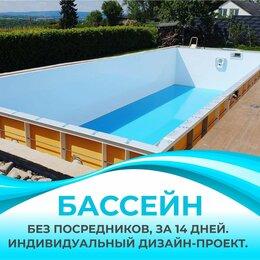 Бассейны - Бассейн 6х3х1.5 , 0