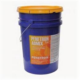 Готовые строения - Гидроизоляция цементная Адмикс 25,0кг Пенетрон, 0