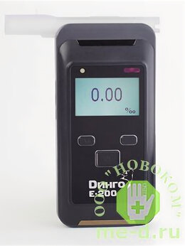 Приборы и аксессуары - Алкотестер Динго Е-200 (SD), 0
