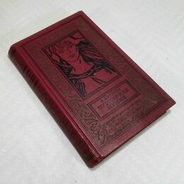 Детская литература - Пурпурная мумия. А. Днепров., 0