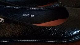 Туфли - Новые туфли, 0