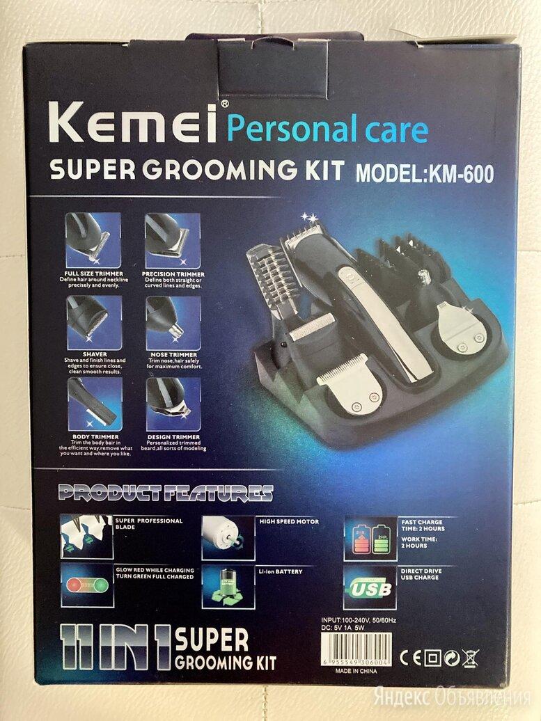 Триммер для стрижки Kemei KM-600 11 в 1 по цене 1200₽ - Машинки для стрижки и триммеры, фото 0