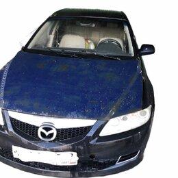 Транспорт на запчасти - Mazda 6 I (GG) Рестайлинг в разборе , 0