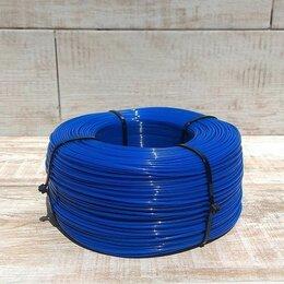 Расходные материалы для 3D печати - PETG пруток 1.75 мм синий, бухта 750р, 0