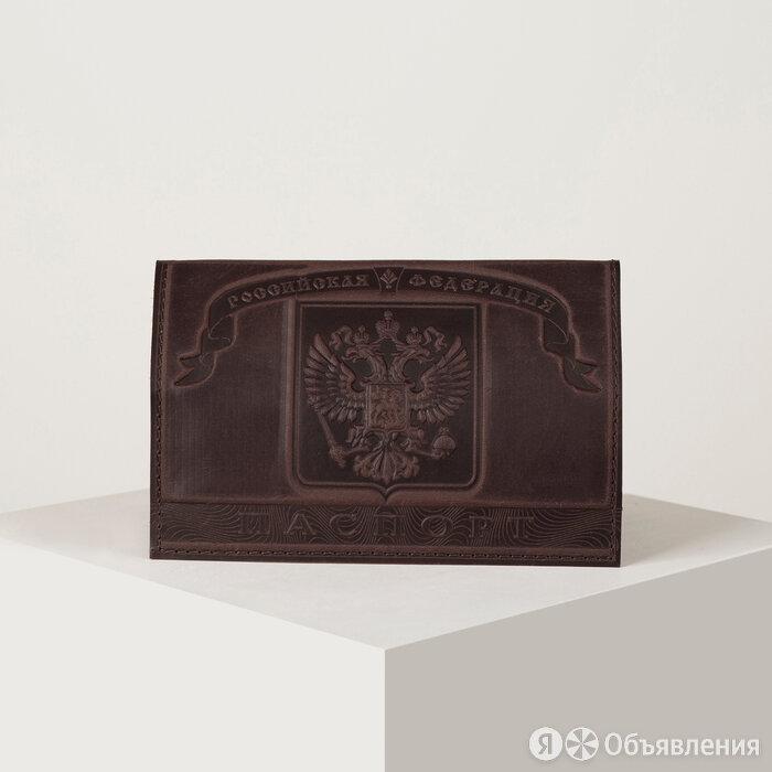 Обложка для паспорта, герб, цвет коричневый по цене 255₽ - Дом, семья, досуг, фото 0