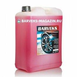 Моющие средства - Моющее средство Барвекс Диск Клинер 10л, 0