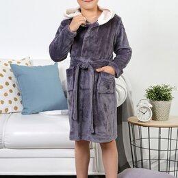 Домашняя одежда - Халат для мальчика Вульф, 0