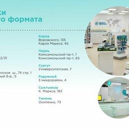 Фармацевты - Провизор/Фармацевт, 0
