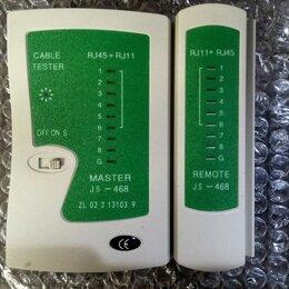 Аксессуары для сетевого оборудования - Тестер кабеля LAN, 0