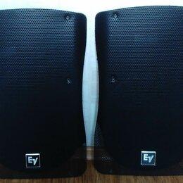 Аксессуары и комплектующие - Electro-Voice ZX5-90 сетка гриль, 0