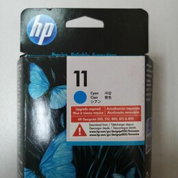 Аксессуары и запчасти для оргтехники - Печатающая головка HP C4811A (№11) (голубая) Оригинал Новая, 0