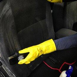 Автомойщики - Мастер по химчистке автомобилей, 0