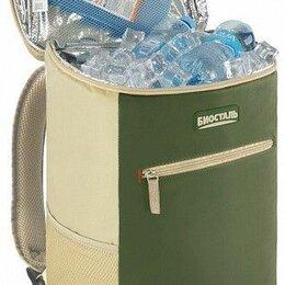 Сумки-холодильники и аксессуары - Рюкзак-холодильник BIOSTAL 20G-TR цвет зеленая тайга, 20 л, 0