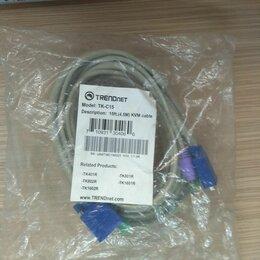 Компьютерные кабели, разъемы, переходники - PS/2/VGA KVM-кабель (папа-папа) 4.5 м Редактировать, 0