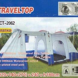 Палатки - Палатка 4-местная traveltop туристическая 4-х местная art-1903, 0
