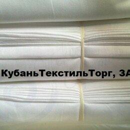 Ткани - Бязь в рулонах 150 и 220, 0