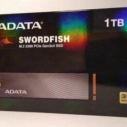 Внутренние жесткие диски - Твердотельный накопитель, SSD, диск Adata 1 Tb, NVMe, 0