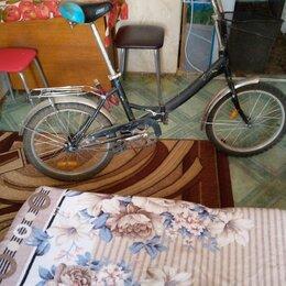 Велосипеды - Велосипед складной бу в отличном состоянии, 0