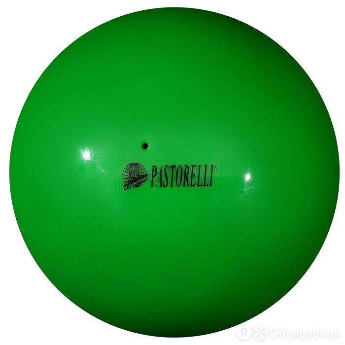 Мяч гимнастический 18 см Pastorelli New Generation FIG Зелёный по цене 4359₽ - Настольные игры, фото 0