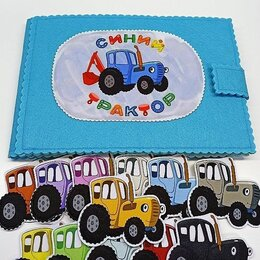 Развивающие игрушки - Развивающий планшет Синий трактор, 0