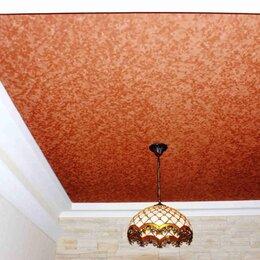 Потолки и комплектующие - Натяжной потолок быстро и качественно, 0