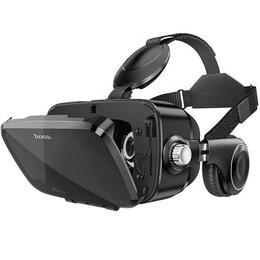 Карнавальные и театральные костюмы - Очки виртуальной реальности HOCO SERVICE с наушниками, 0