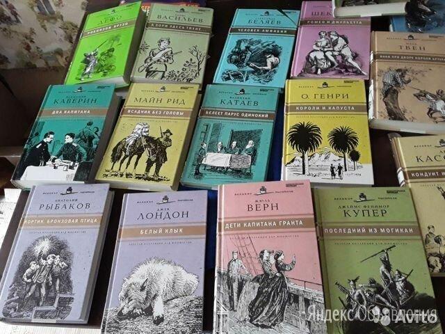 Книги по цене 4900₽ - Художественная литература, фото 0
