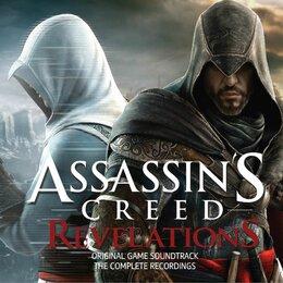 Видеофильмы - Assassin's Creed: Revelation =DVD=, 0