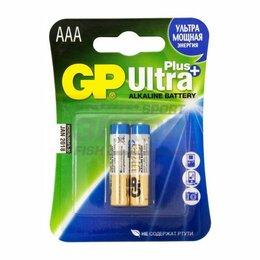 Батарейки - Элемент питания GP Ultra Plus 24AUP LR03 AAA 2CR2 1/2, 0