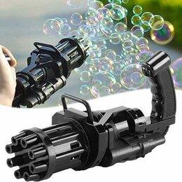 Игрушечное оружие и бластеры - Игрушка для создания мыльных пузырей, 0