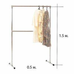 Вешалки напольные - Вешалка напольная для одежды усиленная UG 360, 0