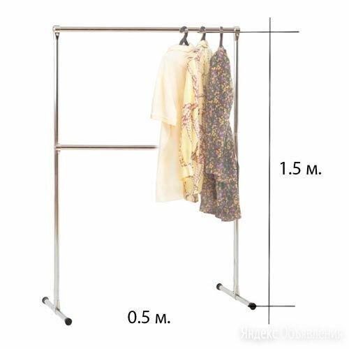 Вешалка напольная для одежды усиленная UG 360 по цене 1690₽ - Вешалки напольные, фото 0