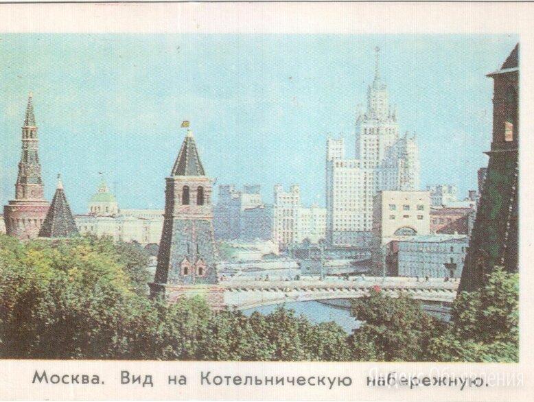 Календарик Москва Котельничская набережная 1973 по цене 75₽ - Постеры и календари, фото 0