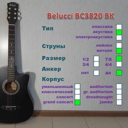 Акустические и классические гитары - Belucci BC3820 BK. Акустическая гитара. Новая, 0