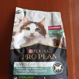 Корма  - Сухой корм Purina Pro Plan 2,8кг, 0