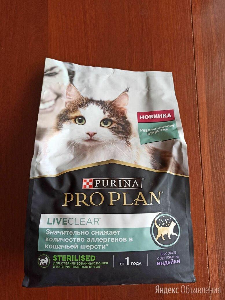Сухой корм Purina Pro Plan 2,8кг по цене 1500₽ - Корма , фото 0