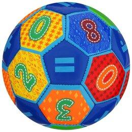 Мячи - Мяч футбольный, детский размер 2, 175 г, 32 панели, PVC, машинная сшивка, цве..., 0