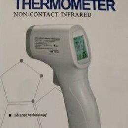 Устройства, приборы и аксессуары для здоровья - Термометр бесконтактный , 0