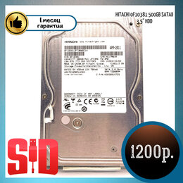"Жёсткие диски и SSD - Жесткий диск Hitachi 0F10381 500Gb SATAII 3,5"" HDD, 0"